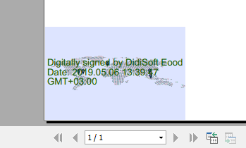 A visible PDF signature created with OraPDFProtect